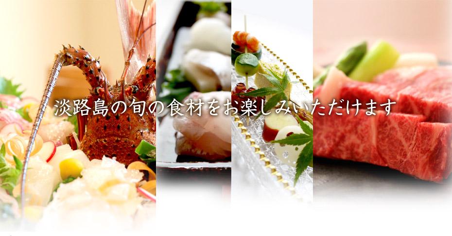 banquet_header01